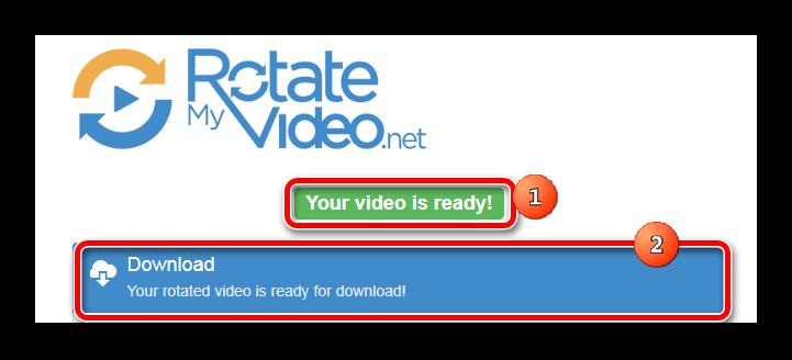 Скачать результат из RotateMyVideo