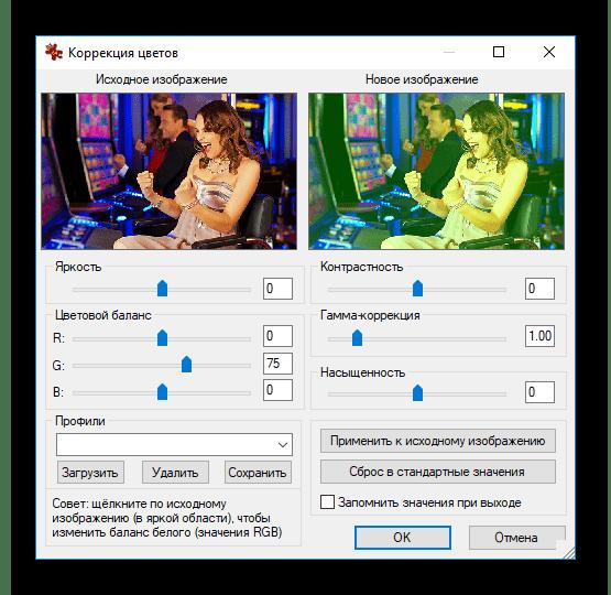 Возможность канальной коррекции цветов в IrfanView