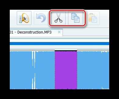 Обрезаем или копируем аудиофайл в АудиоМАСТЕРе