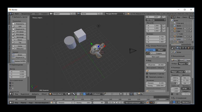 Создание простых моделей