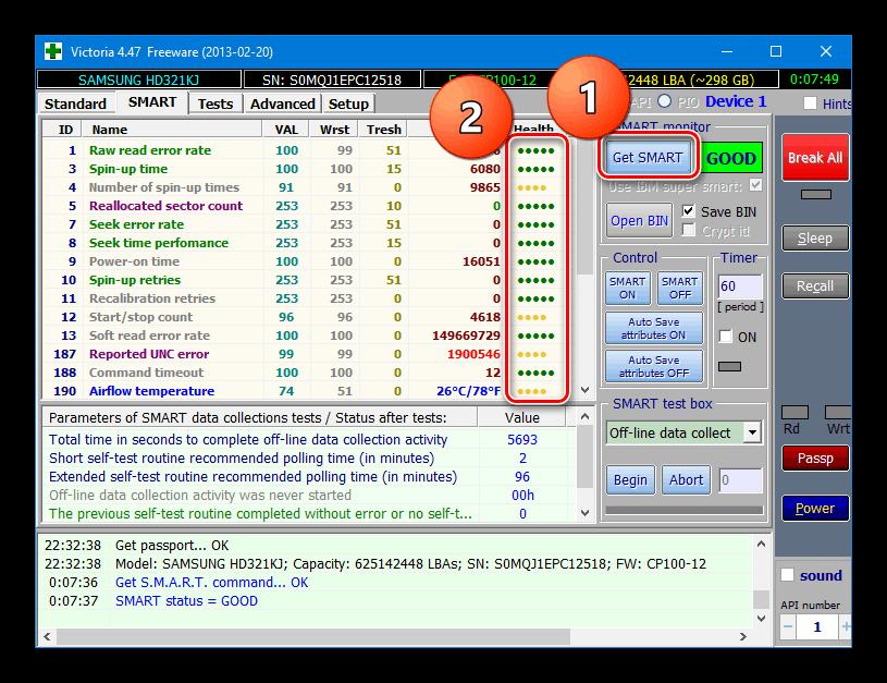 SMART атрибуты винчестера в приложении Victoria HDD