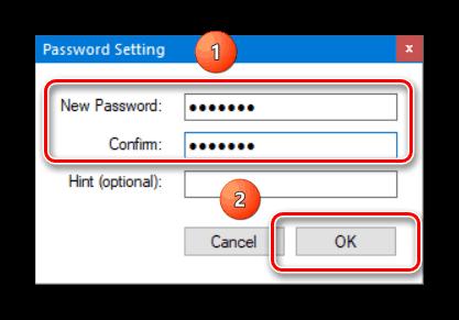 Ввод пароля и подтверждение действий в USB Safeguard