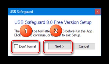 Форматирование флешки в USB Safeguard