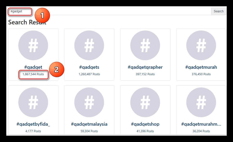 Работа с сервисом WebStagram для Instagram