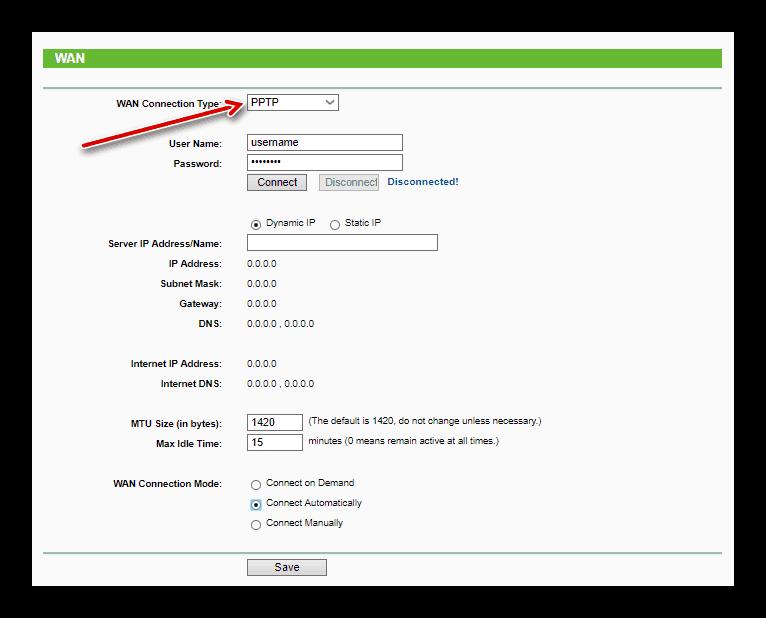 Настройка PPTP роутера TP-LINK