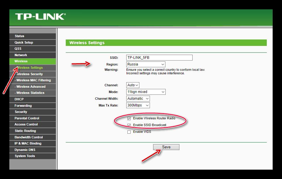 Настройка Wi-Fi роутера TP-LINK