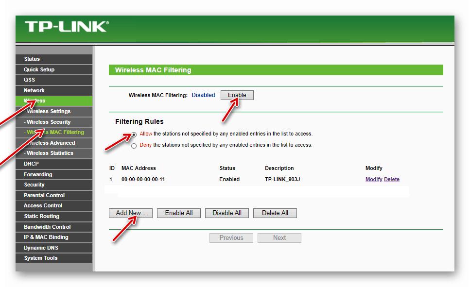 Настройка Wireless MAC Filtering роутера TP-LINK