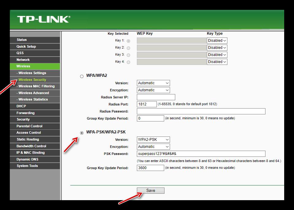 Настройка Wireless Security роутера TP-LINK