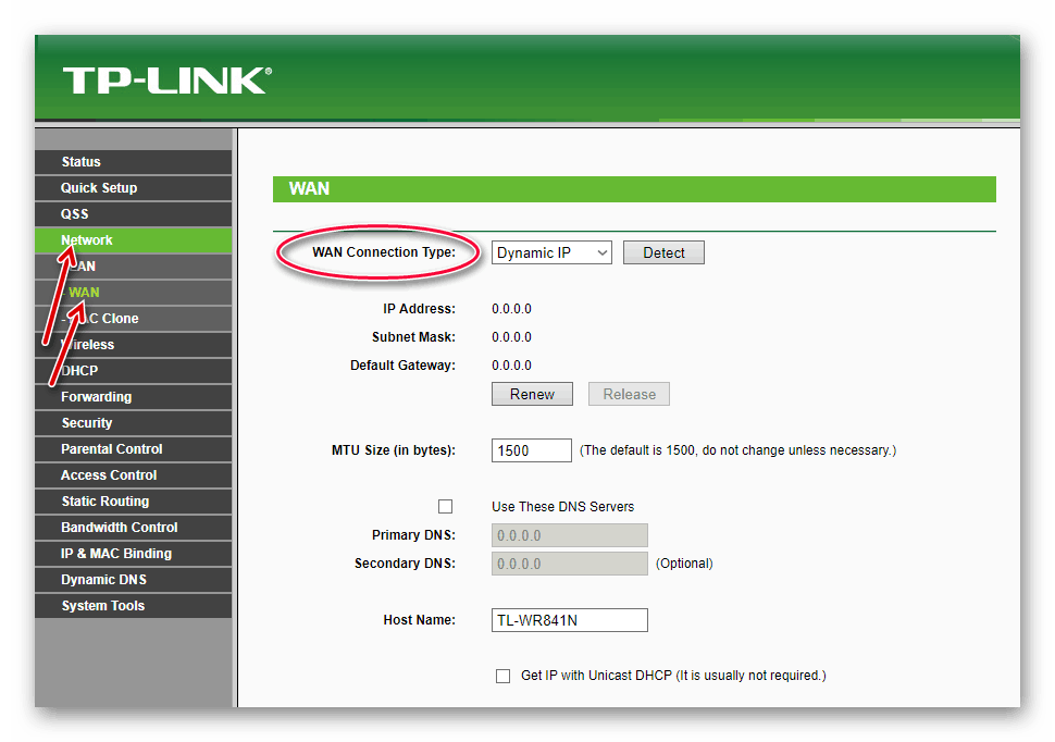 Настройки WAN Connection Type в роутере TP-LINK