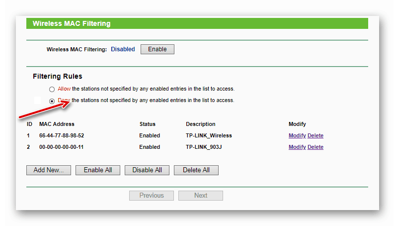 Опция Deny the Stations роутера TP-LINK