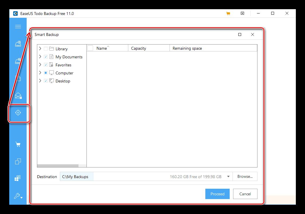 Функция умного создания бэкапа в программе EaseUS Todo Backup Free