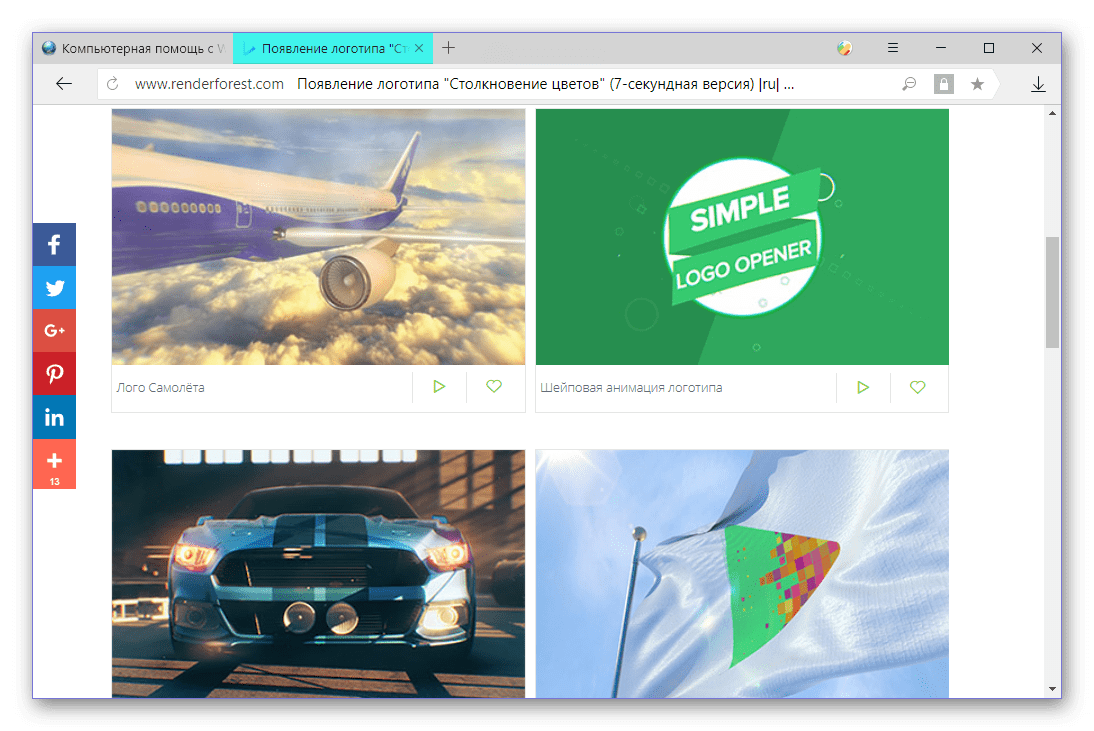 Варианты интро и логотипов для видео на YouTube в онлайн-сервисе Renderforest