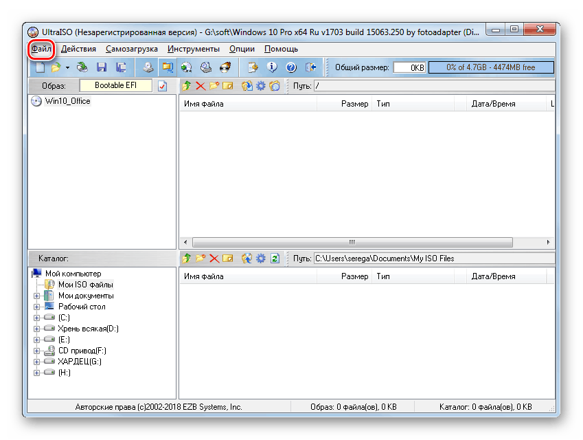 Выбор файла для записи на флешку в UltraISO