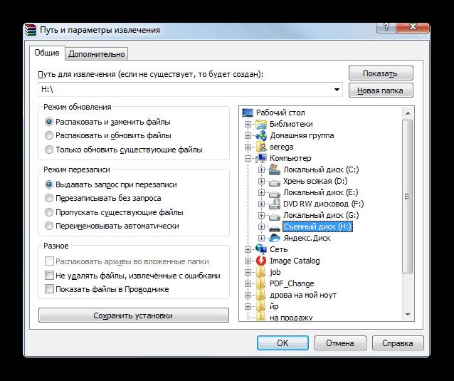 Выбор флешки для записи программного обеспечения