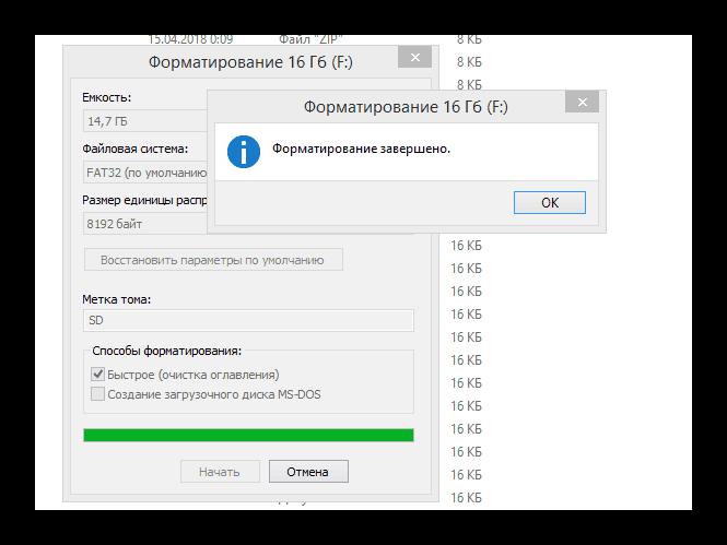 Завершение форматирования картой памяти
