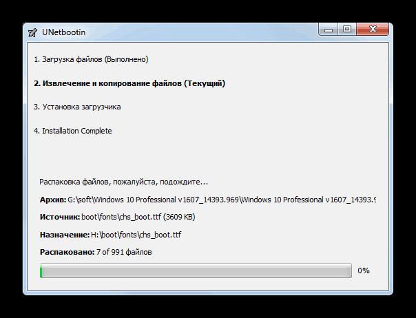 Запись файлов на флешку через UNetBootin