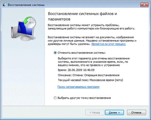 Выходное аудиоустройство не включено. Выходное аудиоустройство не установлено в Windows 7 и 10