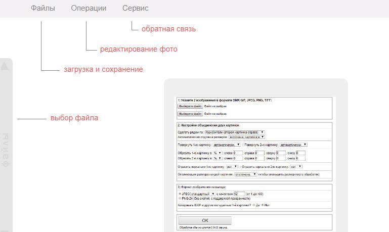 IMG online